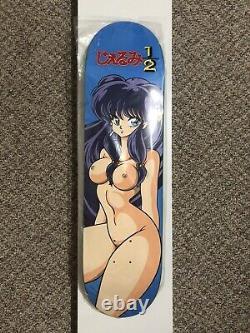 Hook Ups Jk industries Shampoo Special Edition Skateboard Deck 8.25 NEW