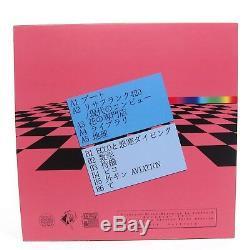 Macintosh Plus Floral Shoppe Bubblegum Pink Vinyl LP OESB Vaporwave