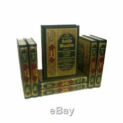 SPECIAL OFFER Sahih Muslim Arabic / English (7 Vols Set. Latest Edition)